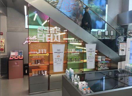 Il Mibelle Group (M-Industrie di Migros) entra nel mercato sudcoreano con un'acquisizione